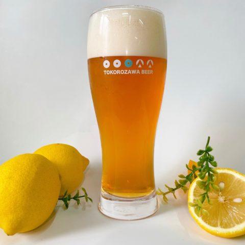 Smoked Lemon(スモーク・レモン)